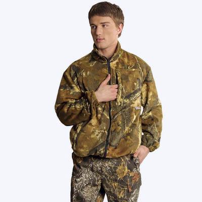 Куртка «Привал»
