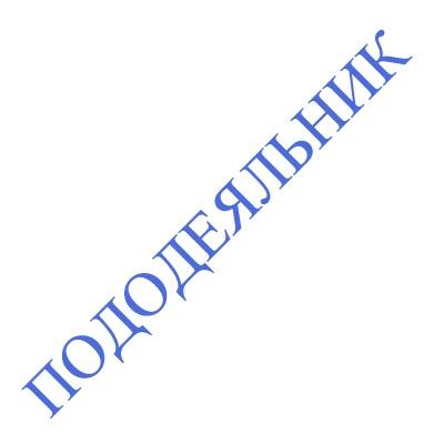 Пододеяльник 1,5-спальный (тк.ситец набивной)  (150х215)